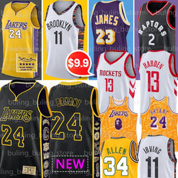2020 curry Kawhi