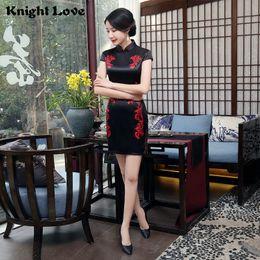 a415faaee3 Black Red Chinese Dress Women Flower Short Sleeve Cheongsam Satin Qipao  Sexy Mini Charming Chinese Traditional Dress China Style