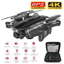 dji mavic pro accesorios Rebajas S167 cámara de vídeo HD 4K GPS WiFi 5G FPV 1080P en tiempo real Dron RC de vuelo en helicóptero de 20 minutos cámara avión no tripulado Quadcopter
