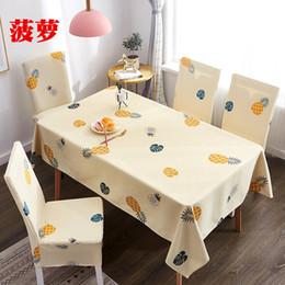 Argentina Nordic impermeable pequeño tejido fresco decoración del hogar mantel mesa y silla conjunto elástico todo incluido cubierta de la silla Suministro