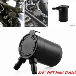 lattine per il prelievo di olio Sconti Universale che corre Baffled alluminio a 2 porte fermo dell'olio Can serbatoio aria-olio separatore per Orlando
