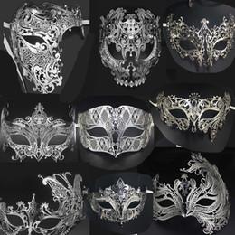 2019 bola de filigrana Lujo Plata Oro Metal Filigrana Corte por láser Cráneo Mascarada veneciana Evento de boda Bola de Navidad Fiesta de disfraces Máscaras rebajas bola de filigrana