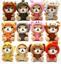 Nuove bambole Rilakkuma di trasporto all'ingrosso-libere che indossano costumi della mascotte dello zodiaco, adorabili bambole di peluche con peluche con ventosa da mascotte del giocattolo fornitori