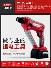 Lithium-Elektrohammer Hochleistungs-Schlagbohrmaschine Lithium-Akku Wiederaufladbare Elektro-Multifunktions-Bohrhammer Elektropick Light elektr von Fabrikanten