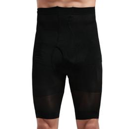 2019 panty de cintura alta corsé Hombres Body Shaper Control Slim Tummy Corset Cintura alta Shapewear Panty Underwear promoción bajo precio rebajas panty de cintura alta corsé