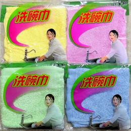 Partido Muebles Limpiadores bebé toalla de cara y de toallas para lavar platos son fáciles y rápidos Para limpiar el 100% pura fibra de madera es suave cómodo desde fabricantes