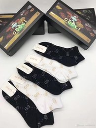 Nuevos calcetines de algodón 100% de algodón al aire libre tejido clásico absorción de sudor, imitación transpirable, olor, alta elasticidad, nueva colchoneta de color desde fabricantes