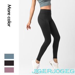 1a619c899dd 2019 New Autumn Yoga Pants European and American Sports Hip Up Scrub  Fitness Suit Tight Pants Yoga Girls Plus Size Women inexpensive girls yoga  pants