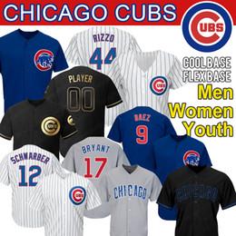 Baseball on-line-Camisolas de beisebol de Chicago Custom Cubs Jersey Javier Baez 9 Anthony Rizzo Kris Bryant Kyle Schwarber Willson Contreras David Bote Jon Lester