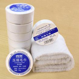 Komprimierte wischtücher online-Sauber frisches Handtuch Convenient Komprimierte Handtuch Magie im Freien Spielraum Wischen weicher Baumwolle Erweiterbare Just Add Water
