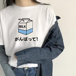 260d6b4b Kawaii Ulzzang Harajuku Aesthetic T-shirt Milk cartoon Print Short Sleeve Tops  Tees Korean New Fashion Casual women's Clothing