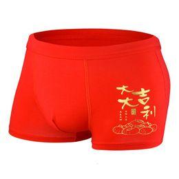 Argentina Envío gratis ropa interior transpirable cerdo año puro rojo cintura hombres calzoncillos ropa interior masculina calzoncillos calzones calzones sexy Suministro