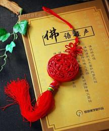Laque chine en Ligne-China Jiefu caractère laque sculpture pendentif exquise laque sculpture bibelot créatif