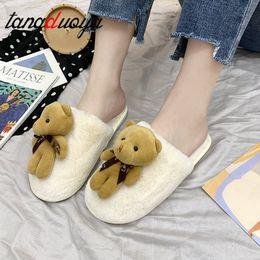 Lindas zapatillas de oso online-Cute bear Winter Women Slippers Sólido y cálido Zapatillas de interior Zapatillas antideslizantes Zapatillas de casa suaves Chanclas Señoras piso