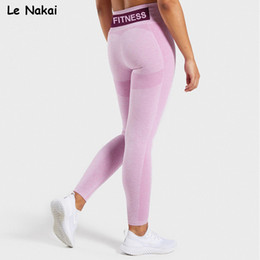 enge baumwollknöchel länge leggings Rabatt Frauen fitness nahtlose leggings hohe taille sport legging workout gym leggings stretchy yoga hosen scrunch hintern jogginghose