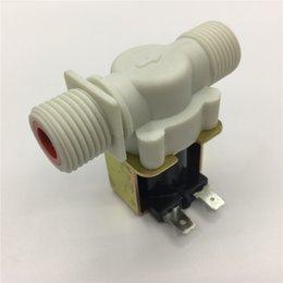 2020 solenóide plástico de água G1 / 2 válvula de plástico de água solenóide solenóide plástico de água barato