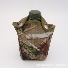 Argentina Brigada militar Botella de agua Botellas de plástico Cubierta de tela de camuflaje Deportes al aire libre Campamento de regalo portátil 1L 11jqf1 supplier military plastic Suministro