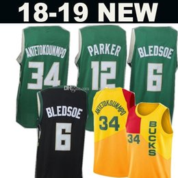 best website bc458 dc3d6 Giannis Antetokounmpo Jersey Suppliers | Best Giannis ...