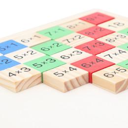 2019 plastique interlock Table de multiplication combinable de vente chaude développant des jouets d'intelligence d'enfant populaires code doux de carte joue B11