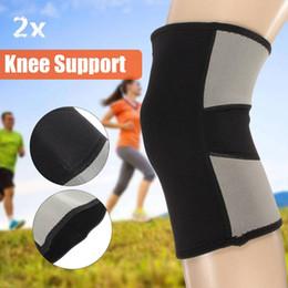 263027666d 2x Knee Support Brace Knee Sleeve Neoprene Compression Minor Sprain Relief  Arthritic Protector Improve Blood Circulation