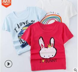 desvanecimiento de la ropa Rebajas 2019 ropa infantil de verano de manga corta camiseta infantil de dibujos animados de algodón no puede permitirse el lujo de que la pelota se desvaneciera no disminuyendo al por mayor