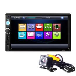 Lettore mp3 specchio online-Lettore MP3 MP5 MP3 universale per auto da 7 '' con collegamento specchio retrovisore radio FM BT