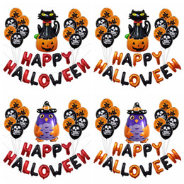 decorações, partido, letras Desconto Festa abóbora de Halloween Decoração Balão Cena layout Balões Partido Cartas Halloween RRA2124 Supplies 4styles 16 polegadas