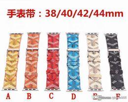 2019 borsa del cellulare di neoprene Cinturini in pelle con marchio regalo per cinturino Apple 42mm 38mm 40mm 44mm cinturino in pelle con cinturino in pelle iwatch 1 2 3 bande 024