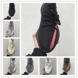 merletti leggeri Sconti Adidas Yeezy Boost 350 V2 PK versione 2019 Statico pizzo 3M Reflective sesamo burro donne Mens Running Shoes Nero Bianco Rame Sneakers uomo Designers Trainer scarpe