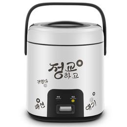 Canada DMWD 1.8L Mini Cuiseur À Riz Alimentaire Cuiseur à Vapeur Cuisine Électrique Cuiseur Gâteau Bouillie Soup Maker Top Qualité Pour 1-2 Personnes 220 V Offre