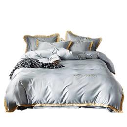 2019 комплект постельного белья из египетского хлопка Европейский стиль обложка мыть шелковые вышитые постельным четыре комплекта хлопка простой роскоши белья Пододеяльник постельных принадлежностей