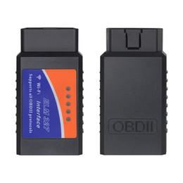 Super PIC18F25K80 ELM327 WIFI V1.5 OBD2 Escáner Herramienta de diagnóstico del coche Mejor Elm327 WI-FI Mini ELM 327 OBDII iOS Herramienta de diagnóstico iOS desde fabricantes