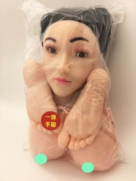 Culo realistico del pussy della bambola del sesso online-Bambola del sesso reale bambole di silicone vagina del Pussy realistico con il seno Culo Doll Anime bambola metallo Skeleton per adulti per l'uomo Lifelike