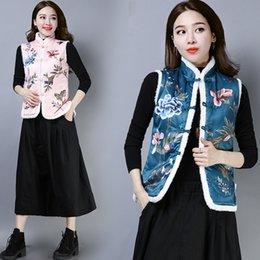 Retro Frauen Cotton Warm Cheongsam Vest chinesischen Stil Schnalle mit Blumenmuster Mantel Weste G31