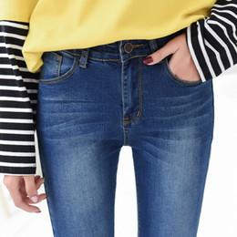 2018 Frühling und Herbst neue Art koreanischen Stil Damen Jeans gerade geschnittene Cowboy Frauen dunkle Farbe Hose 118