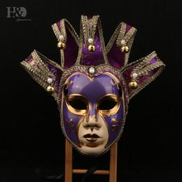 pelota alegre Rebajas HD Jolly Joker de época veneciana de la máscara máscara completa Cosplay del traje de Halloween para la bola de Baile / carnaval, decoración de la pared