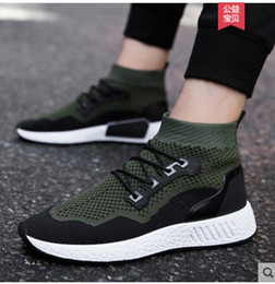 Flying Woven Mesh Breathable Shoes Summer Knitted Mesh Shoes One-legged Lazy Shoes