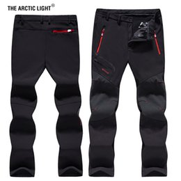 Освещение онлайн-Арктический свет мужская зима теплая открытый пешие прогулки брюки кемпинг поездки восхождение спортивные брюки водонепроницаемый флис мягкая оболочка лыж