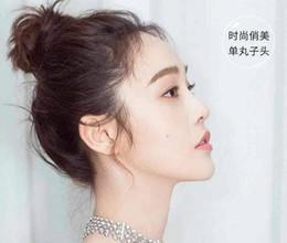 parrucche marroni chiari per le ragazze Sconti Parrucca marrone chiaro giocosa di moda coreana mezza palla parrucca fiore taro filo ad alta temperatura capelli ragazza mini mini borsa per capelli supporto all'ingrosso
