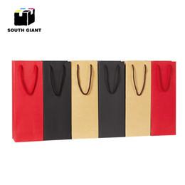 Обычные винные упаковочные бумажные пакеты с ручками для вина Сплошная красная черная коричневая подарочная упаковка от