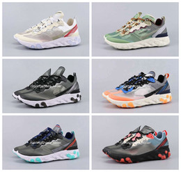 gold elements Coupons - 2019 React Element 87 UNDERCOVER Running Shoes White South Beach Black GREEN Orange Blue Mens Women Trainers Sports Sneakers Eur 36-45