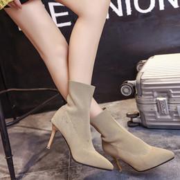 ff8dc5b32ecc knitting boots shoes woman furry booties heels botte 2018 korean style  winter knitted women elastic slim fluffy knee mid brands