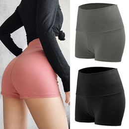 Shorts boyleg online-Elastico Boyleg Body Shaper Slip cinghie Fat Burning Shorts Vita alta per Running Fitness IK88