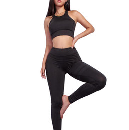 professional clothing style Promo Codes - in stock Fitness Sports Yoga Suit Women Clothes two piece sets vest long pants gym running sport suits Professional Design 7 Styles
