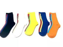 Meias de odor on-line-meias ao ar livre dos homens meias clássico umidade tecido imitação de ar absorção de odor confortáveis sapatilhas elásticas mais coincidir com a melhor-se