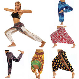 yoga wide leg pant Promo Codes - Women Lantern Pants Excercise Thin Yoga Sports Ethnic Wide leg pants Thailand Elastic Dancing Loose Fitting Beach Trousers Free Shipping new