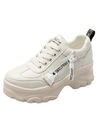 Comfortable Korean Shoes Suppliers | Best Comfortable Korean Shoes