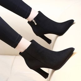Туфли на каблуках онлайн-Shoes female 2019 new small with ankle boots female pointed thin boots autumn and winter high-heeled  women