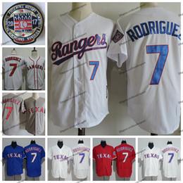 2019 vintage de beisebol Vintage 7 Ivan 'Pudge' Rodriguez Jersey 2017 Corredor da Fama Texas Baseball Jerseys Rangers Ivan Rodriguez Costurado Camisas vintage de beisebol barato