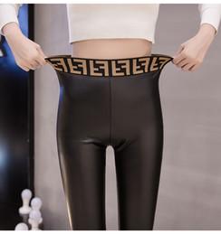 Cintura elástica calças longas on-line-2019 novas mulheres outono inverno Dupla F carta de impressão bandagem cintura elástica bodycon túnica PU calças de couro calças leggings